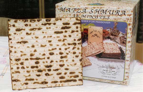 Passover  (Jewish Festival)