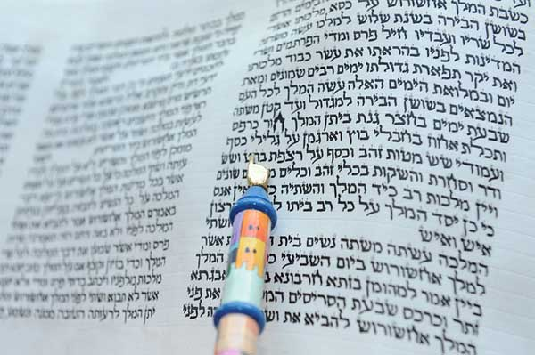 Purim  (Jewish Festival)