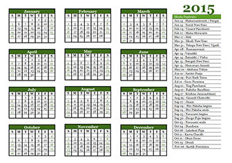 telugu calendar template