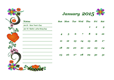 2015 monthly holiday calendar