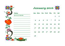 2016 blank calendar design