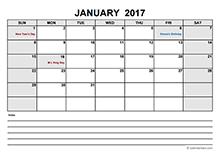 2017 Blank Calendar PDF