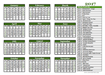 Christian Calendar - 2017