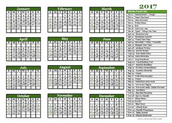 Hindu Calendar - 2017