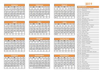 2019 hindu calendar