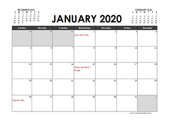 2020 Calendar Planner India holidays