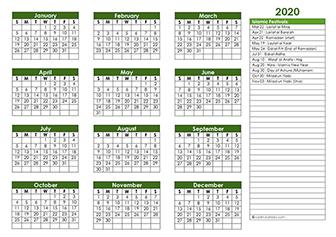2020 Islamic calendar