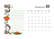 2021 blank calendar design
