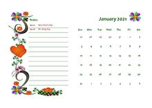 2018 monthly calendar design template
