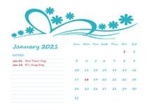 2017 calendar template kindergarten kids